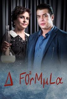 telenovela La Formula