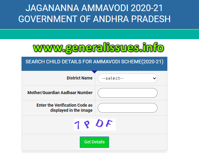 Ammavodi_eligible_list-2020-21