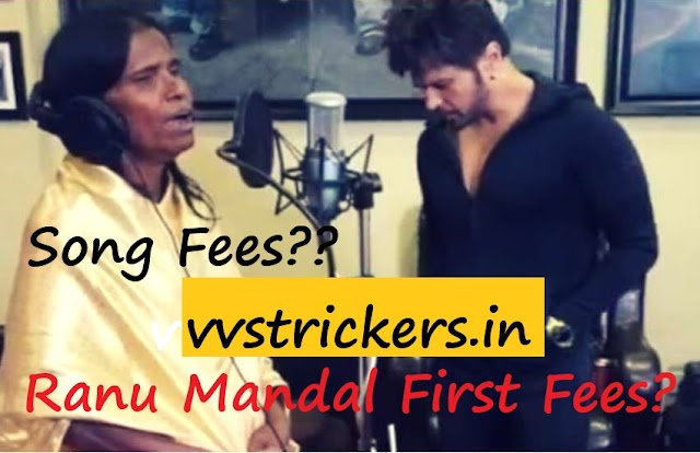 Ranu Mandal Fees For Her First Song That Will Shock You