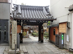 京都:瑞泉寺