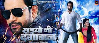 bhojpuri film 2019