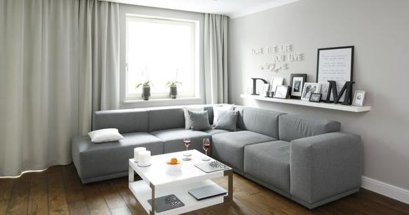 Model Kursi Sofa Ruang Tamu Minimalis Elegan