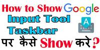 Google input tools not Showing in taskbar?