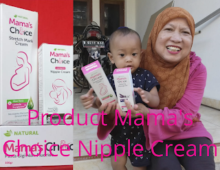 Product Mama's Choice Nipple Cream