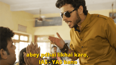Abey pdhai likhai karo, ias yas bano | Mirzapur Meme Templates