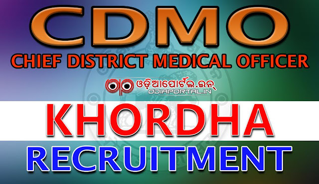 CDMO (Khurdha) Recruitment 2016 — Apply For 140 Paramedical Posts (Staff Nurse, MPHW (M/F) etc) Chief District Medical Officer, Khurdha inviting application in the prescribed format for filling up of the vacant post of Radiographer, Jr. Laboratory Technician, Staff Nurse, MPHW (Male) and MPHW (Female) on contractual basis.