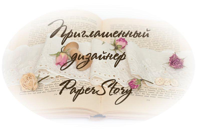 """Задание """"Весна"""" 05/2015"""