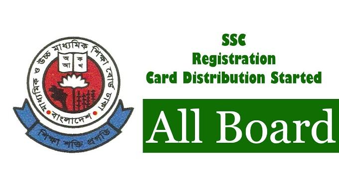 SSC Registration Card Distribution Started