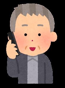 電話をする人のイラスト(高齢男性・笑顔)