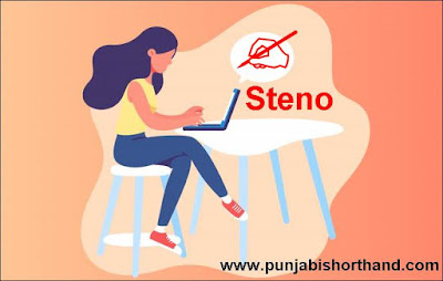 What eligibility criteria are required for Stenographer/Shorthand