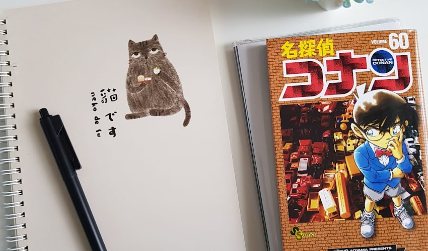 [Studying Japanese] Learning From Detective Conan Manga
