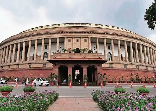 Parliament passed New Delhi International Arbitration Centre (NDIAC) Bill 2019