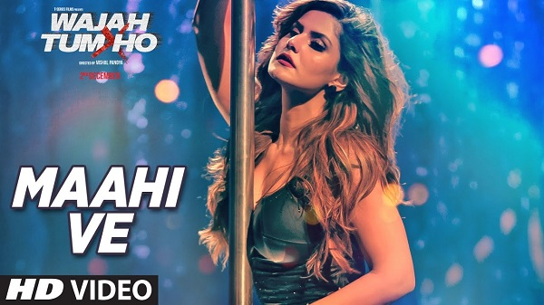 Maahi Ve Wajah Tum Ho Neha Kakkar Latest Hindi Songs 2017 Sana Sharman Gurmeet Vishal Pandya