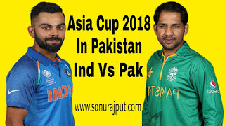 Asia Cup 2018 in Pakistan