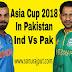 Asia Cup 2018 अब Pakistan में आयोजित होगा