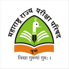 National Means cum Merit Scholarship Scheme Exam (2020-21)