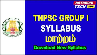 tnpsc group 1 revised syllabus 2020