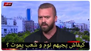 الدكتور زكرياء بوقيرة : يكشف معلومات خطيرة.... طوفان جثث سيعم البلاد