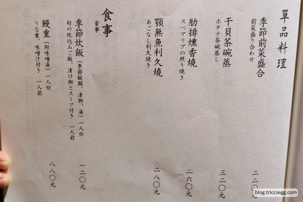天翔午餐菜單(1).JPG