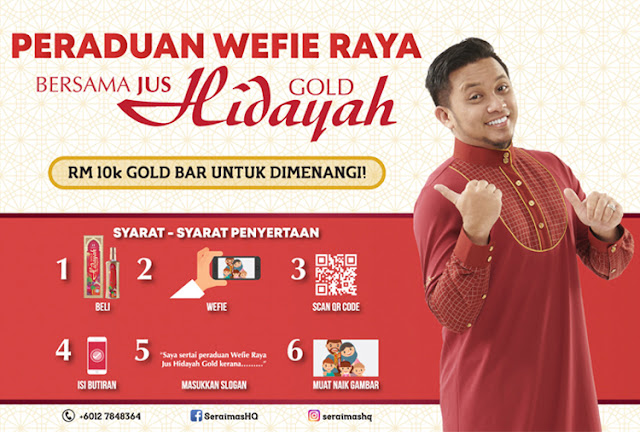 MENANGI RM10,000 GOLD BAR DALAM PERADUAN WEFIE RAYA BERSAMA JUS HIDAYAH GOLD