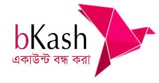 delete bkash account permanently