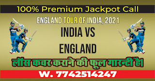 One Day ODI Eng vs Ind 3rd Match Who will win Today? Cricfrog
