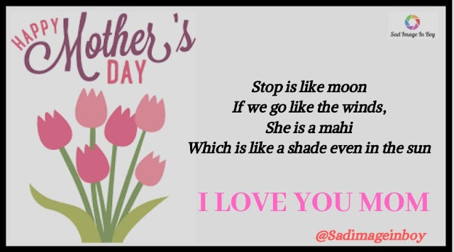 Happy Mothers Day Images | black happy mothers day images, happy mothers day clip art