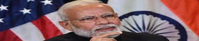 The Regional Ramifications of The US-India Bonhomie: Pak Media