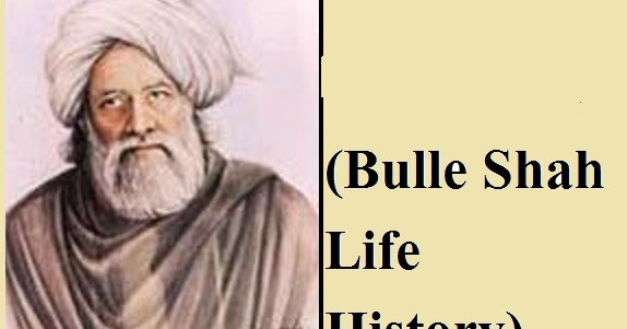 Bulleh Shah Poetry Pdf