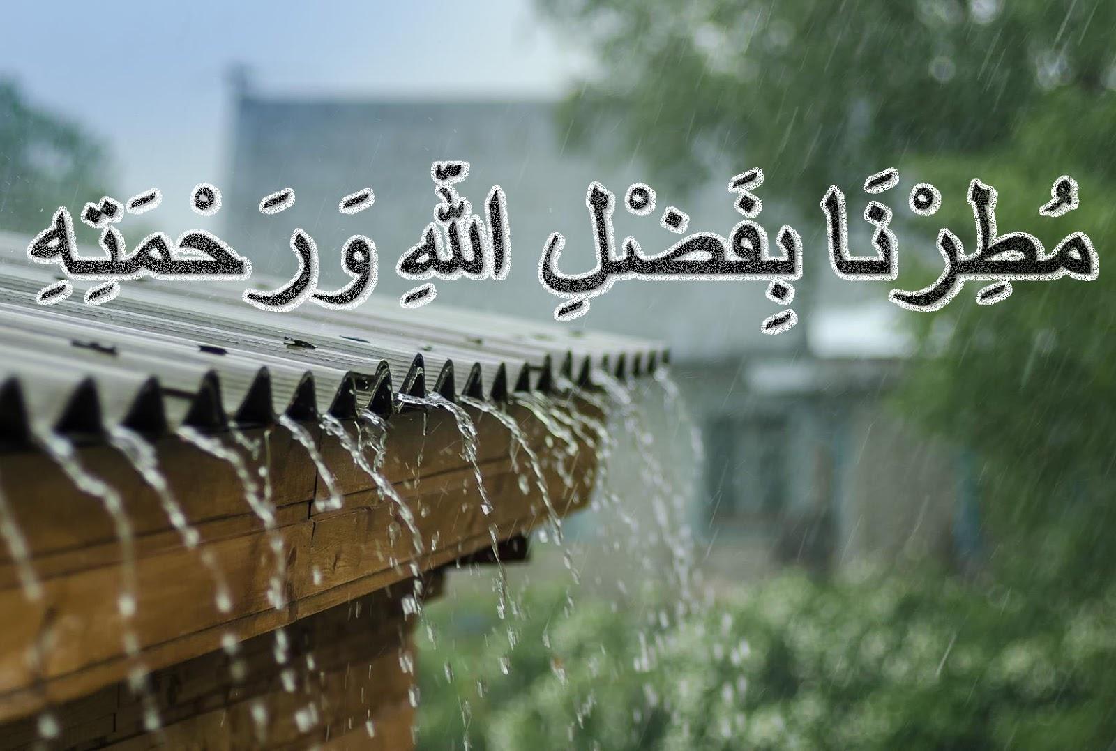 Hujan Kita Harus Bagaimana Mahad Al Anshar