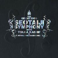 Seo Tai Ji - The Great Seo Tai Ji Symphony