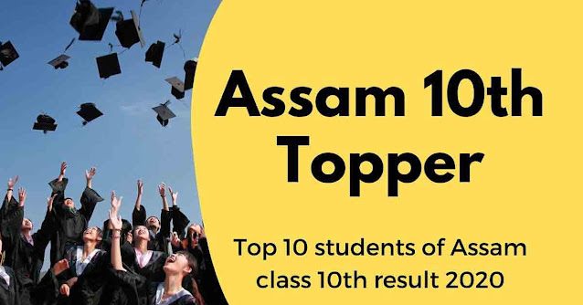 Assam SEBA Board HSLC 10th Result 2020 Declared: Here is list of topper