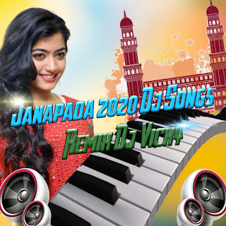 Janapada 2020 Dj Songs Remix Dj Vicky-[NEWDJSWORLD.IN]