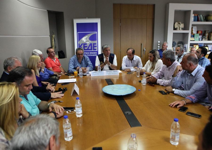 ΚΕΔΕ: Παράκληση για διακοπή συγκέντρωσης τρόφιμων, νερού και ρουχισμού