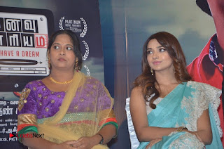 Kanavu Variyam Tamil Movie Audio Launch Stills  0029.jpg