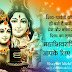 Happy Shivratri Hindi Greetings, Shayari with Images