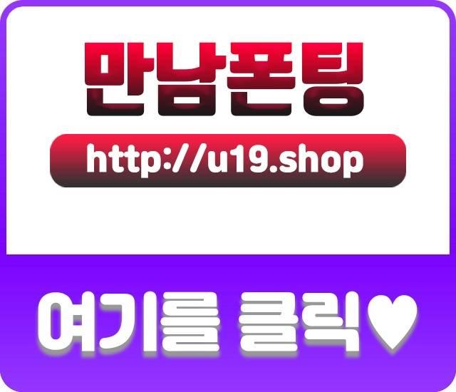서울동작사랑방