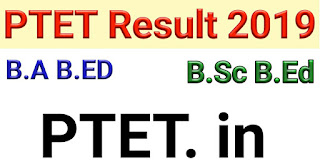 PTET Result 2019 B.A B.ED / B.SC  B.ED Name Wise Marks Check