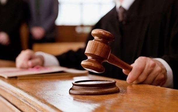 Суддю в Одесі засудили до ув'язнення за хабар