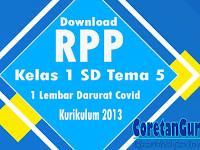 RPP Daring 1 Lembar Kelas 1 SD Tema 5 Semester 2 K13