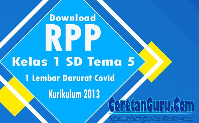 RPP Daring 1 Lembar Kelas 1 SD Tema 5 Semester 2 K13 q