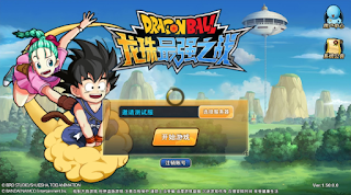 Download Dragon Ball Strongers Warriors Apk android