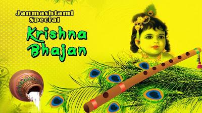 krishna janmashtami-uptodatedaily.com