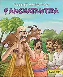 panchatantra-ki-kahaniyan
