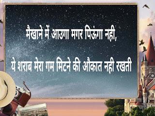 sad love shayari friendship sms in hindi shayari hindi