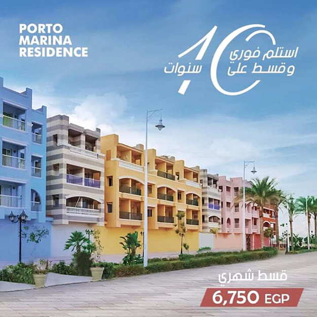porto marina residence egypt