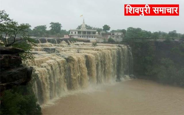 पवा झरने के लिए बनाई जाऐगी सडक,करैरा और नरवर नगर को सवारने की योजना | Shivpuri News