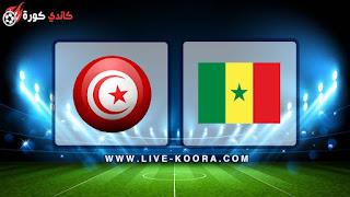 kora live | مشاهدة مباراة السنغال وتونس بث مباشر اليوم يلا شوت 14-07-2019 في كأس الأمم الأفريقية