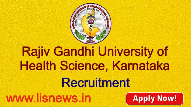 Librarian Trainees at Rajiv Gandhi University of Health Science, Karnataka