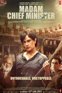 Madam Chief Minister Full Movie Download